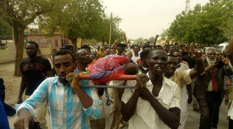 """لجنة أطباء السودان المركزية : 5 شهداء و100 مصاب  في مليونية 30 يونيوـ """"فيديو"""""""